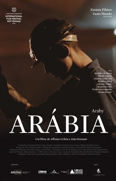Cineclube Humana exibe Arábia, de Affonso Uchoa e João Dumans